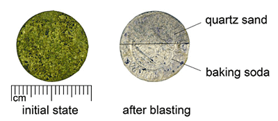 A silver coin (AI7069:4) before and after microblasting.